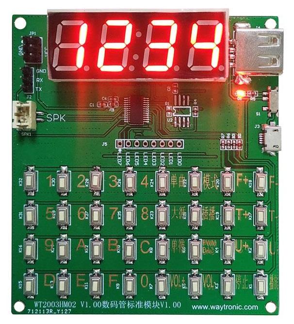 數碼管顯示驅動芯片demo板